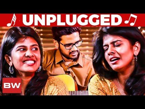 Aanandha Yaazhai Reprise By Singer Swagatha | Yuvan | Na.Muthukumar