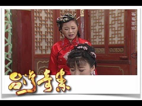 台灣奇案 EP422|鹿港-送肉粽(中)