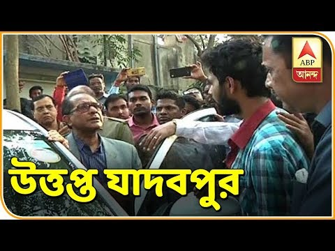 Chaos at Jadavpur University campus over student election| ABP Ananda