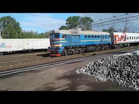 Дм62 с поездом мурманск-москва