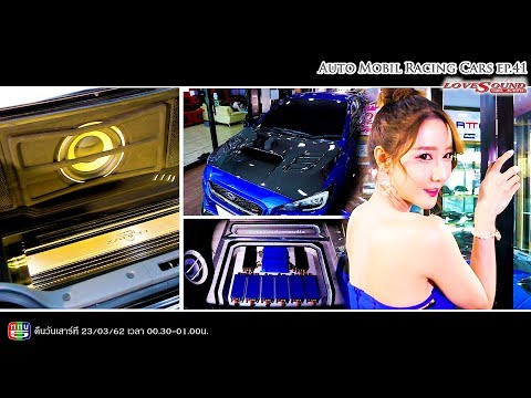 Auto Mobil Racing Cars Ep41: Love Sound Car Audio