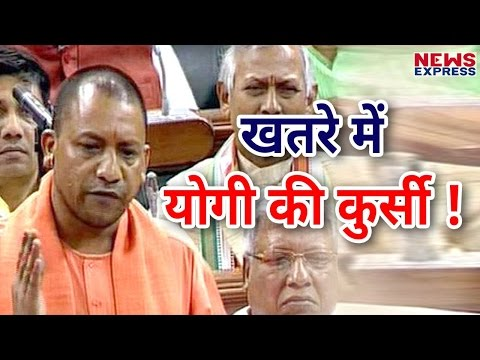 मुश्किलों में फंसे Yogi Adityanath, HC ने Notice भेज मांगा जवाब