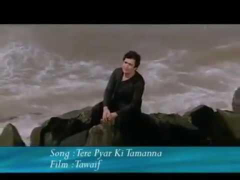 Tere pyar ki tamanna gham e zindagi ke saaye Mahinder Kapoor Film Tawaif  naagar  com