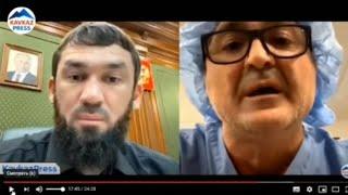 Академик Кадыров и доктор из США | Коронавирус.