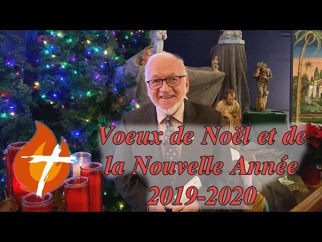 Vœux de Noël et de la Nouvelle Année 2019-2020