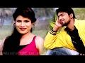ऐगो लईकी बिया पाड़े टोला के - Hiya Pandey Tola Ke - Amit Rajput - Bhojpuri Hot Songs 2017 new