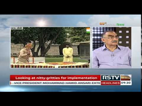 69th Independence Day Celebrations (Special Coverage) | Part 2/3