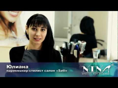 Обувь Nina - абсолютный комфортиз YouTube · С высокой четкостью · Длительность: 1 мин41 с  · Просмотры: более 3.000 · отправлено: 30.03.2012 · кем отправлено: clasnovideo