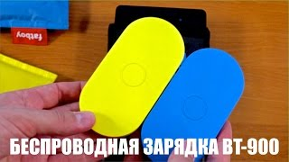 видео Видео Nokia Lumia 920 и беспроводная зарядка