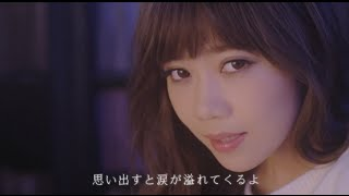 MACO「Kiss」配信中! iTunes http://po.st/itmacokiss レコチョク http...