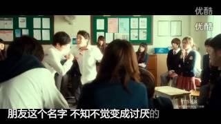 F(x) ft. Kyungsoo(EXO)- Goodbye Summer Music Video