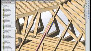Стропильная система вальмовой крыши 001