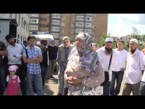 исламские знакомства казань