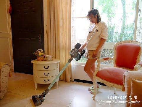 【HERAN禾聯】無線手持旋風吸塵器HVC-23E6。居家清潔不費力!