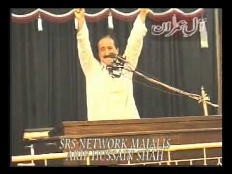 02208 ZAKIR SYED ARIF HUSSAIN SHAH OF BAKHAR