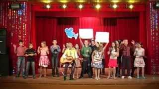 Конкурс Видеоклипов 3 смена 2013