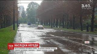 Дороги в Рівному вчергове не впоралися зі зливою через непрочищені стоки