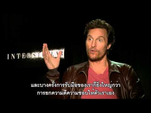 Interstellar - Matthew Mcconaughey Online Interview (ซับไทย)