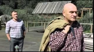 Новые Русские Фильмы След тигра 2014  смотреть онлайн бесплатно  2015