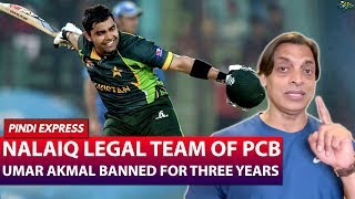 Umar Akmal Got Banned for Three Years | Match Fixing And Online Betting | Shoaib Akhtar