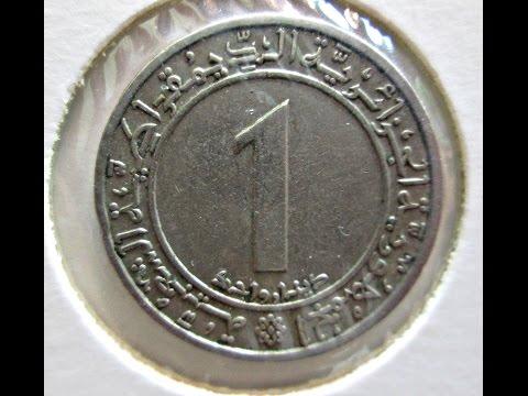 Algeria, 1 dinar, 1972