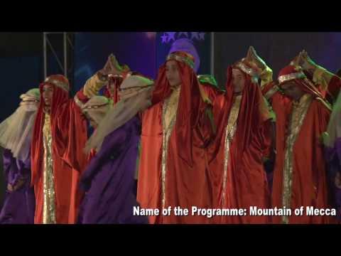 Mountains of Makkah | AL-HIRA Sharif Colony| Annual Function 2016 |
