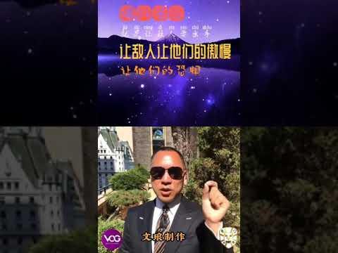 ⚠️王岐山小视频!杨洁篪3p⚠️视频!#郭文贵 爆对付盗国贼的策略是什么?#楚门看世界#抖音版爆料革命#文琅