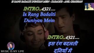 Is Rang Badalti Duniya Mein Karaoke With Scrolling Lyrics Eng  & हिंदी