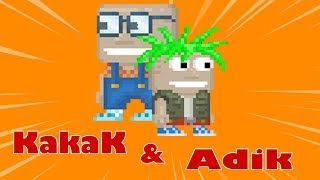 Kisah Kakak Adik New Series part 26 | GROWTOPIA INDONESIA