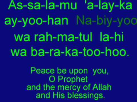 Learn Salat's Arabic - Tashahhud - Video 4