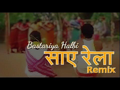 Sai Rela Bastariya Halbi DJ Sargam