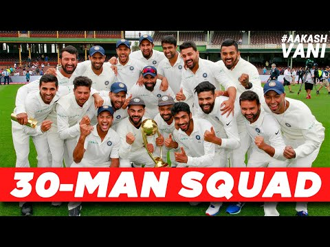 WHO Are In My 30-MAN India SQUAD For AUSTRALIA Tour?   #AakashVani   AUS Vs IND Series