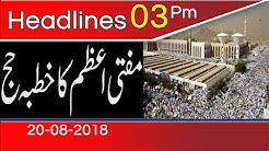 News Headlines | 3:00 PM | 20 August 2018 | 92NewsHD