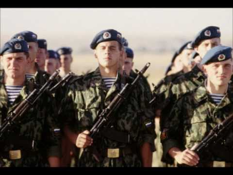 VDV - Russian Paratroopers song.