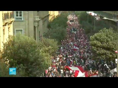 اللبنانيون الغاضبون من الطبقة السياسية في الشارع لليوم الرابع على التوالي  - 12:55-2019 / 10 / 21