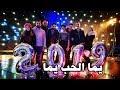 فرقة تكات - يما الحب يما - من سهرة رأس السنة 2019 - الفضائية السورية / سوريا دراما