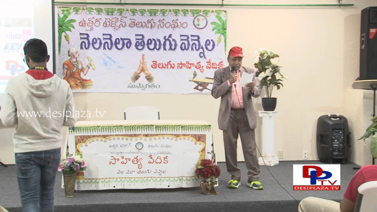 Dr. MBN Rao telling a poem about mother at Nela nela Telugu Vennela