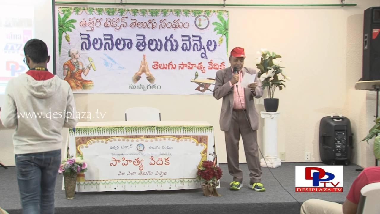 Dr. MBN Rao telling a poem about mother at Nela nela Telugu Vennela