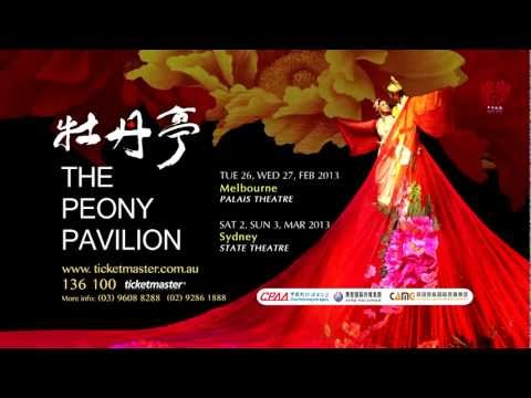 Mudan Ting: The Peony Pavilion is listed (or ranked) 23 on the list The Best Robert Powell Movies