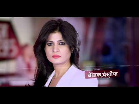 Aajtak Election Promo