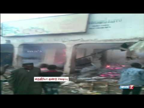 Bomb Blasts in North Nigeria bus station, market kills 27