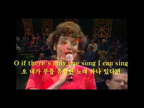 Jesus Loves Even Me (hymn) 예수 나 까지도 사랑해 -English subtitles 유샤인 번역