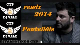 Padelis Padelidis - Pantelidis - Ginete remix (remix Xamos tha ginei - Χαμός θα γίνει)