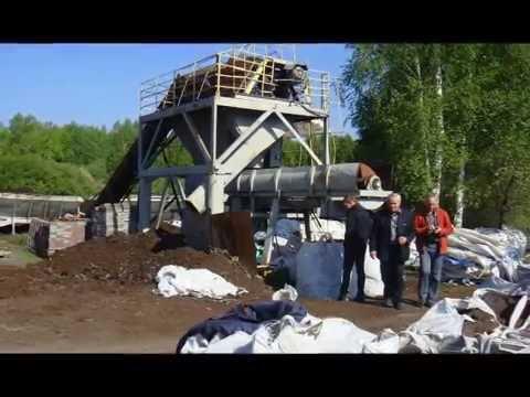 Видео Г тюмень производство трубы ппу