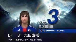 U-16萌えワールドカップ2013に臨む U-16萌え日本代表メンバー23人の発表...