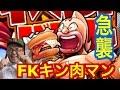 キン肉マンII世 第34話 動画