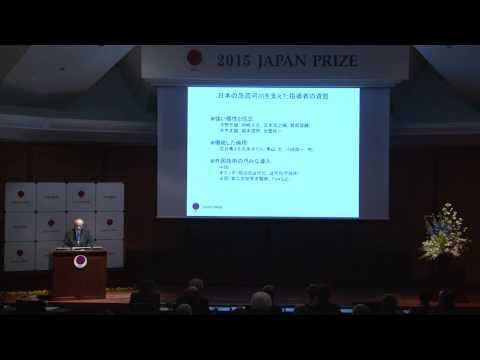 2015 Japan Prize Commemorative Lecture: Dr. Yutaka Takahasi