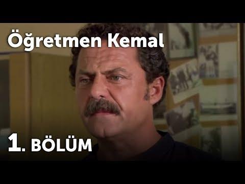 Öğretmen Kemal 1.Bölüm