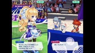 【白猫テニス】「スウィートソフィ★5」 思い出1~6 (CV:本泉 莉奈)