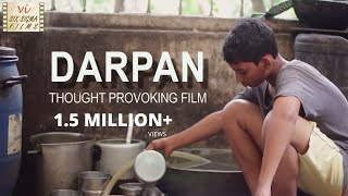 Darpan -  Child Labour In India | Heart Touching Short Film | 8.20 Lac + Views | Six Sigma Films